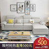 中小戶型客廳整裝左右貴妃沙發可拆洗 雙人位加右貴妃