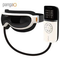 攀高(PANGAO) PG-2404G1 智能按摩眼鏡