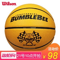 wilson大黃蜂聯名款籃球尖蜂時速吸濕PU 變形金剛耐磨黑金7號籃球