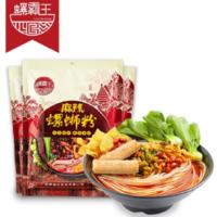 螺霸王水煮螺螄粉麻辣味315G*3袋廣西柳州特產螺獅粉方便面米線