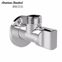 American Standard美標衛浴 角閥 三角閥 全銅止水閥門4分 FFAS9118