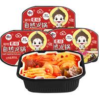 椒吱素食自熱小火鍋3盒29.9元