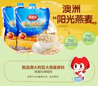 福事多原味純燕麥片4.8斤