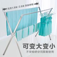 佳運來 置地晾衣架 落地折疊室內x型 可伸縮1.5-2.6m