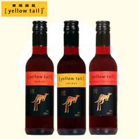 Yellow Tail/黃尾袋鼠西拉梅洛加本力紅葡萄酒187ml*3瓶小瓶裝