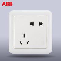 ABB 開關插座面板 德靜五孔插座 *10件