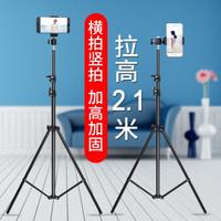 泰維 手機支架直播補光燈三腳架便攜主播網紅專業戶外平板