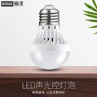 LED聲光控燈泡人體感應燈