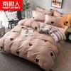 南極人四件套全棉純棉網紅床單被套單人宿舍三件套北歐風床上用品