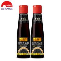 李錦記純黑芝麻油207ml*2瓶調味麻油雞 小磨香油