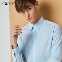 G2000 男士全棉長袖襯衫