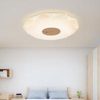 日式實木星鉆吸頂燈滿天星北歐簡約現代兒童房燈具幾何led臥室燈