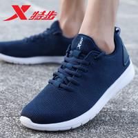 XTEP 特步 985419325251 男士運動鞋