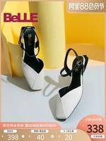 BeLLE 百麗 19151BH9 女士方頭平底鞋
