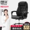 Hbada黑白調HDNY166新款雙層加厚老板椅