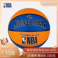 NBA-Spalding斯伯丁 Super Flite 7號 PU籃球 76-349Y