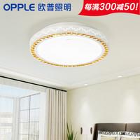 歐普照明(OPPLE) 圓形水晶燈大氣調光燈飾燈具KT 雙智能調光 直徑45cm