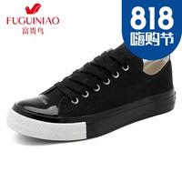 Fuguiniao 富貴鳥 SXP LH-010 男士板鞋
