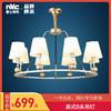 雷士照明(NVC)全銅吊燈客廳燈具別墅大廳復古浪漫溫馨臥室燈飾吊燈
