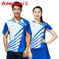KAWASAKI 川崎 ST-T1013 专业羽毛球服