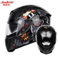 JIEKAI捷凱摩托車頭盔男女四季全盔雙鏡片防霧機車個性酷電動冬季