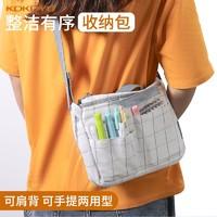 文具收納包 國譽包中包大容量簡約手帳包Bizrack-R可愛日系筆袋女手提包旅行便攜出門袋子小號手提單肩斜挎包