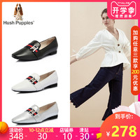 Hush-Puppies 暇步士 HBM41AM8 女士皮鞋
