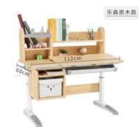 愛果樂兒童學習桌實木 寫字桌-樂森原木系列