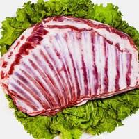 限地區:澇河橋 寧夏灘羊  羔羊排  1.2kg *2件