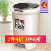 飛達三和 垃圾桶腳踏帶蓋家用分類大號塑料桶垃圾袋廚房衛生間廁所手按垃圾簍 臥室、衛生間、客廳可用 *3件