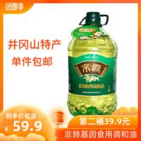 京露山茶橄欖食用植物調和油5L 井岡山茶籽油調和油橄欖玉米油