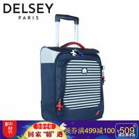 DELSEY大使兒童拉桿旅游旅行箱寶寶登機箱3013行李箱18寸法航聯名款輕盈材質可上鎖 深藍色 18寸