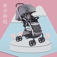 小龍哈彼(HAPPYDINO)高景觀雙向折疊便攜避震嬰兒車 LC579-V175