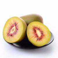 紅心獼猴桃 24個裝單果70-90g