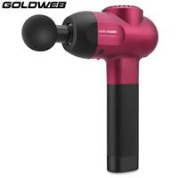 GOLDWEB MINI筋膜槍深層肌肉按摩放松器頸膜槍高頻震動靜音筋膜搶