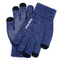 卡蘭薇 防滑觸屏手套 多色可選 均碼
