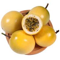 福建黃金百香果3斤 果徑約50mm 新鮮當季水果黃皮西番蓮雞蛋果