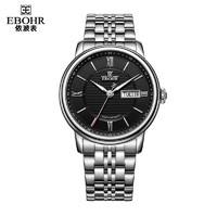 EBOHR/依波 都市經典系列 商務鋼帶黑面自動機械表 男表10520819
