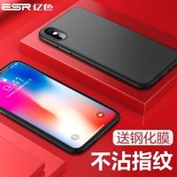 億色蘋果X手機殼iPhonexs硅膠iPhoneX超薄磨砂硬殼
