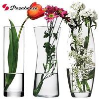 Pasabahce 帕莎 創意玻璃花瓶擺件