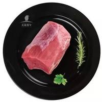 天萊香牛 新疆有機牛肉 小黃瓜條 300g