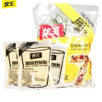 龍王豆漿粉早餐代餐豆漿(兩種口味任選)30g*16袋 *2件