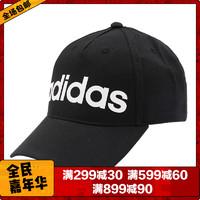 adidas阿迪達斯NEO男子女子帽子新款休閑運動附配件CF6820 黑色
