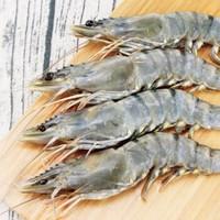 鮮碼頭 越南黑虎蝦 M號20-22只/盒 凈重約600g 單只長約17cm *3件