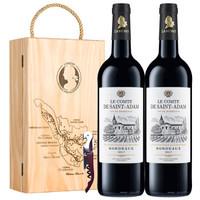拉蒙法國原瓶進口紅酒 波爾多AOC 圣亞當伯爵干紅葡萄酒 750ml*2雙支 *2件