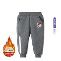 Miow 貓人男童時尚加絨休閑褲 *2件