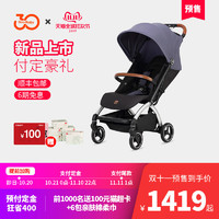 雙11預售:gb好孩子d851嬰兒車推車可坐可躺寶寶遛娃避震輕便折疊推車