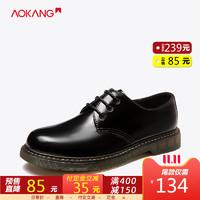 雙11預售:奧康 193426057 男士圓頭休閑皮鞋 *4件