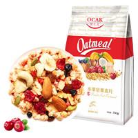 歐扎克50%水果堅果麥片早餐即食燕麥片袋裝脆麥750g