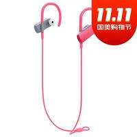 鐵三角 SPORT50BT 入耳式藍牙無線耳機 IPX5級防水 手機耳機 運動跑步耳機 粉